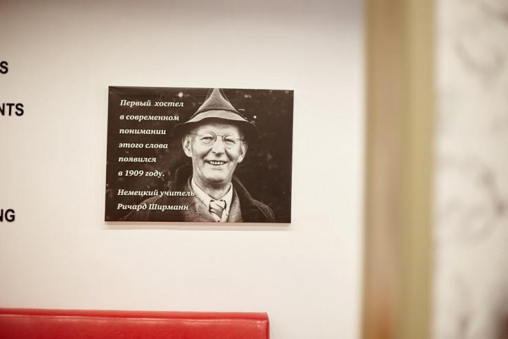 Pogostite.ru - Хостел Квартира 31 Железнодорожный вокзал #15