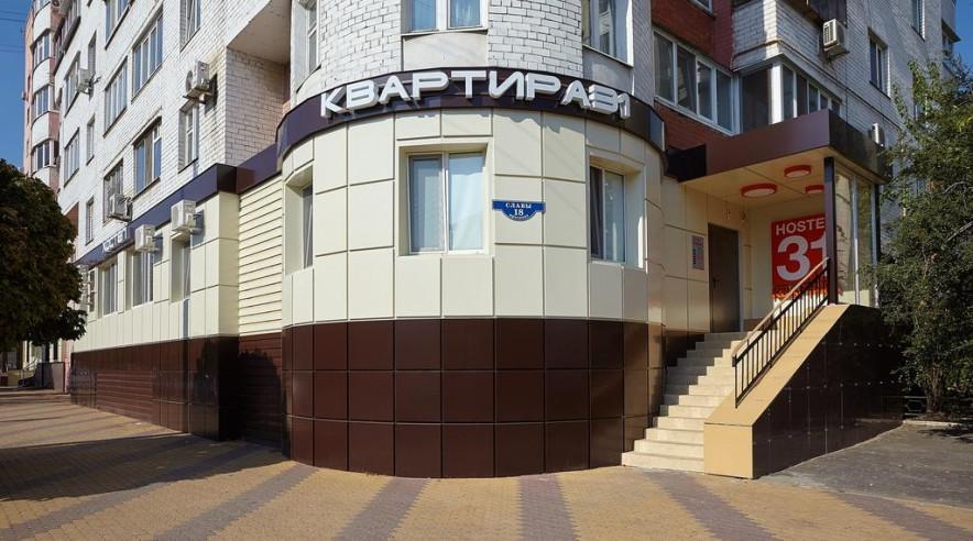 Pogostite.ru - Хостел Квартира 31 Железнодорожный вокзал #1
