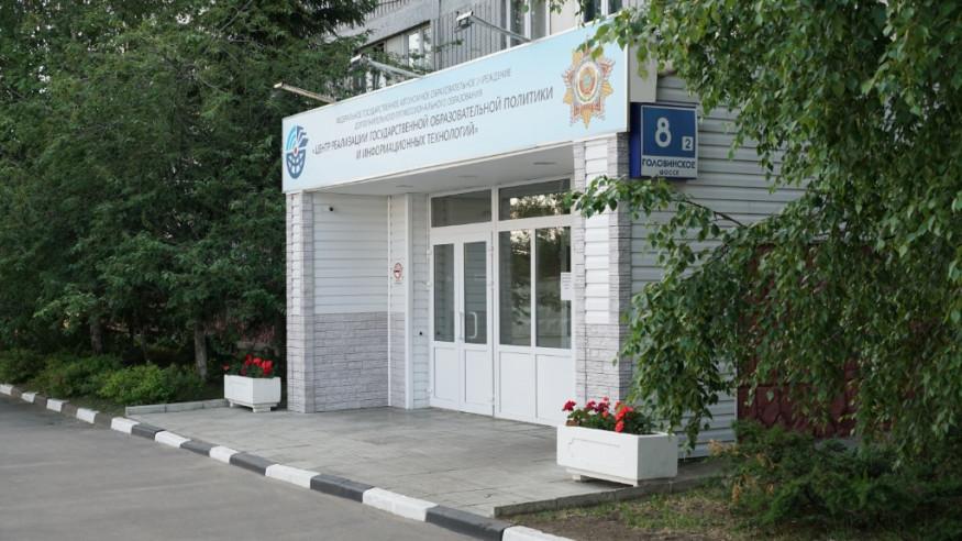 Pogostite.ru - Гостиница АПК #3