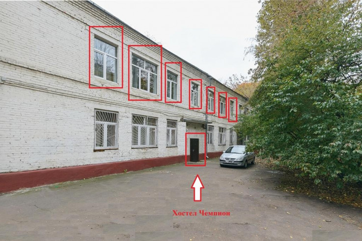 Pogostite.ru - Чемпион | м. Кузьминки | Парковка #1