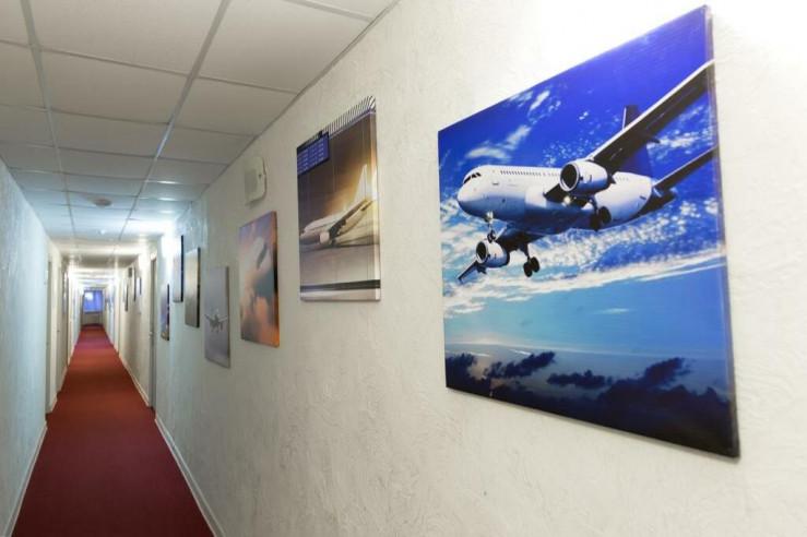 Pogostite.ru - Аэротель | Аэропорт Челябинск #10