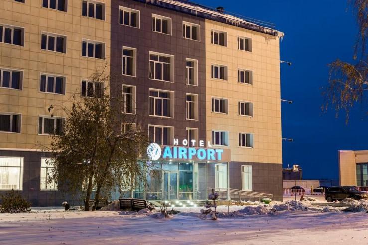 Pogostite.ru - Аэротель | Аэропорт Челябинск #2