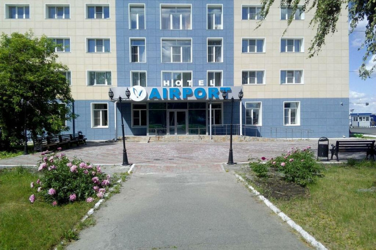 Pogostite.ru - Аэротель | Аэропорт Челябинск #3