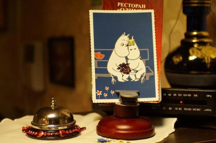 Pogostite.ru - Муми Троль | м. Балтийская | Wi-Fi #3