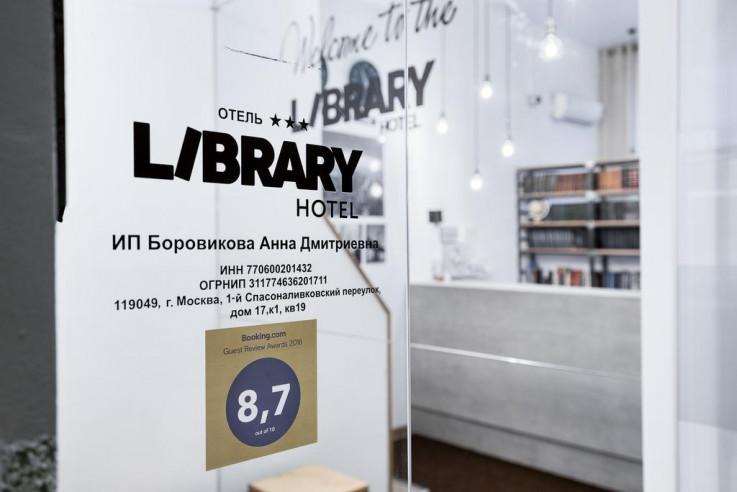 Pogostite.ru - Library Беларусская #2