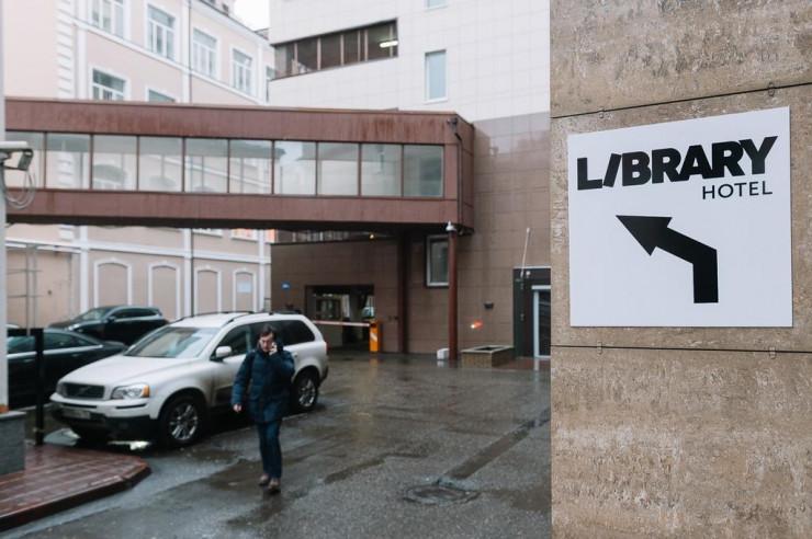 Pogostite.ru - Library Беларусская #1