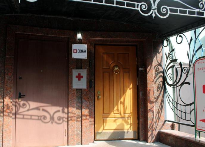 Pogostite.ru - Плед на Самотёчной | м. Цветной бульвар | Wi-Fi #3