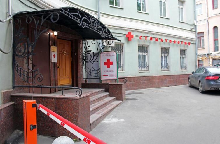 Pogostite.ru - Плед на Самотёчной | м. Цветной бульвар | Wi-Fi #4