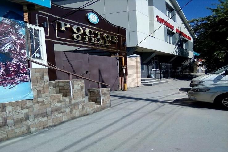 Pogostite.ru - Ростов | Ростов-на-Дону | Wi-Fi #1