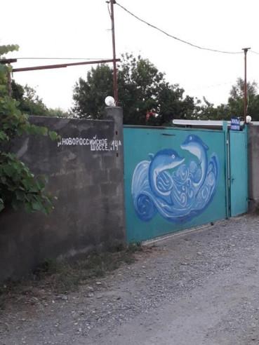 Pogostite.ru - Гостевой Дом Дельфин #17