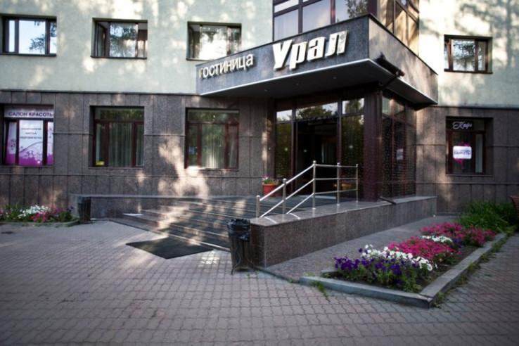 Pogostite.ru - УРАЛ (г. Екатеринбург, центр) #1