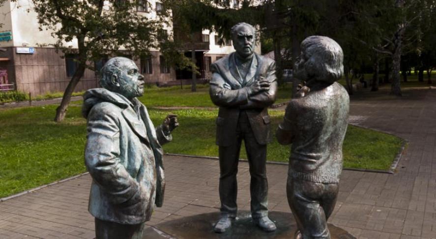 Pogostite.ru - УРАЛ (г. Екатеринбург, центр) #3
