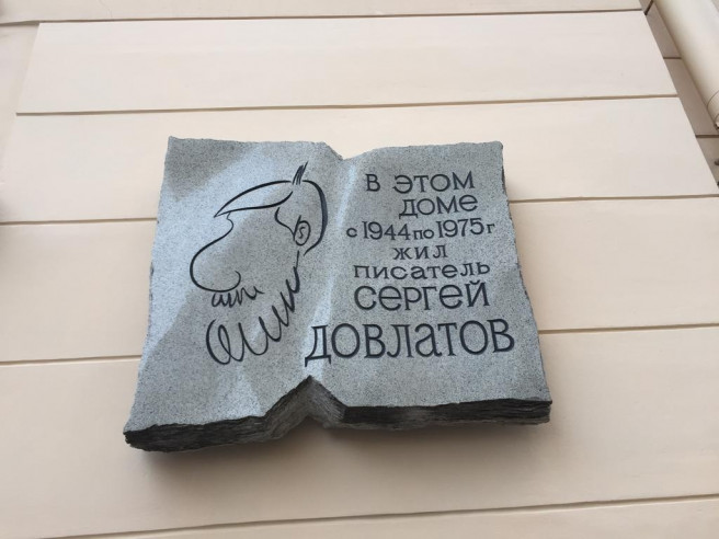 Pogostite.ru - Клюква на Рубинштейна 25 | м. Достоевская | WI-Fi #3