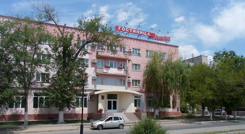 Pogostite.ru - ЗНАМЕНСК #1