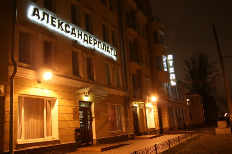 Pogostite.ru - АлександерПлатц | м. Обводной канал | Парковка #2