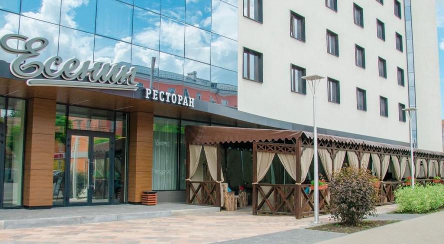 Pogostite.ru - АМАКС Конгресс-отель #3