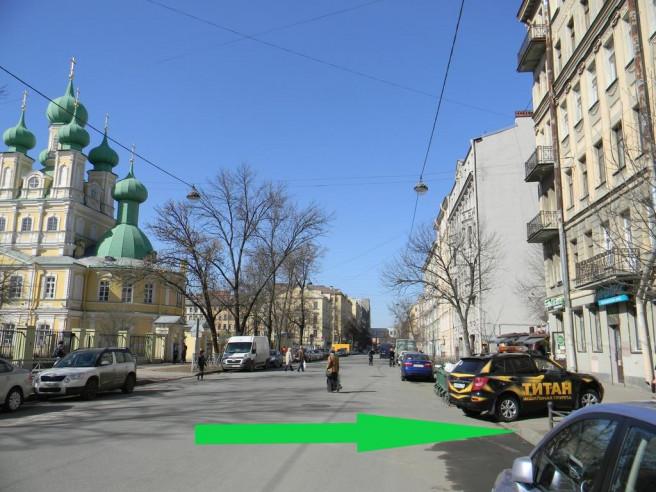 Pogostite.ru - Smolenka House | м. Василеостровская | Парковка #2