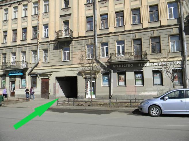 Pogostite.ru - Smolenka House | м. Василеостровская | Парковка #1