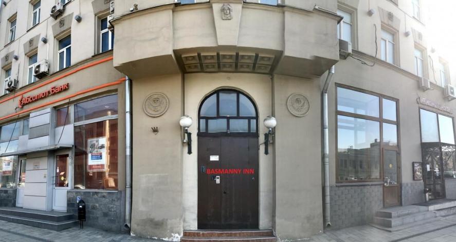 Pogostite.ru - Basmanny Inn (Басманный Инн) - Отличное расположение #2