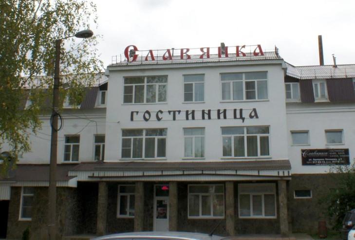 Pogostite.ru - Славянка #1