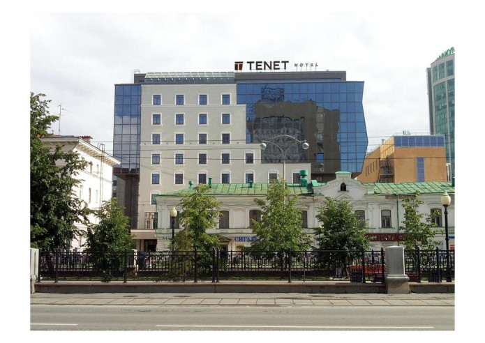 Pogostite.ru - Тенет | Tenet | Екатеринбург | Парковка #2