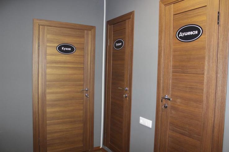 Pogostite.ru - Ясенево - Yasenevo Hotel - Бюджетно #9