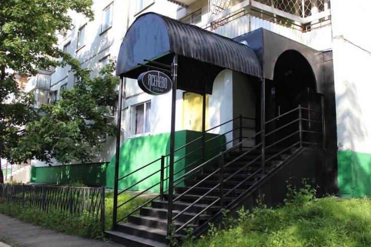 Pogostite.ru - Ясенево - Yasenevo Hotel - Бюджетно #2