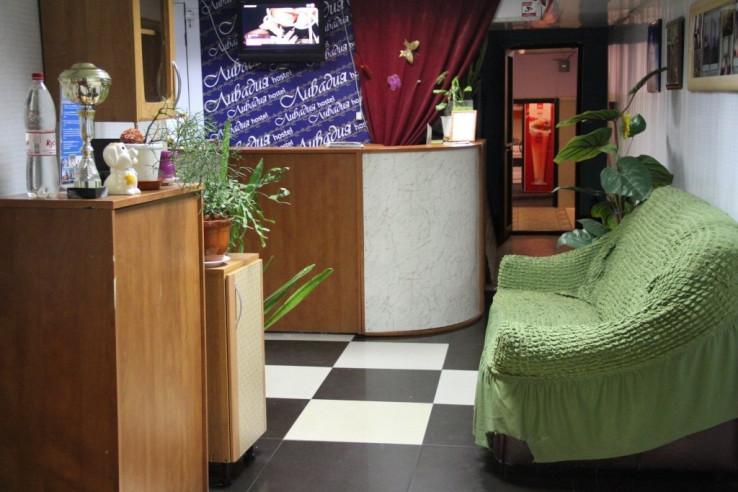 Pogostite.ru - Ливадия На Заневском (Недалеко От Центра) - Отличное Расположение #1