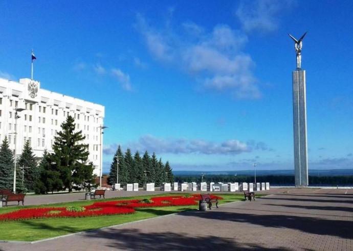 Pogostite.ru - Самарский Университет #3