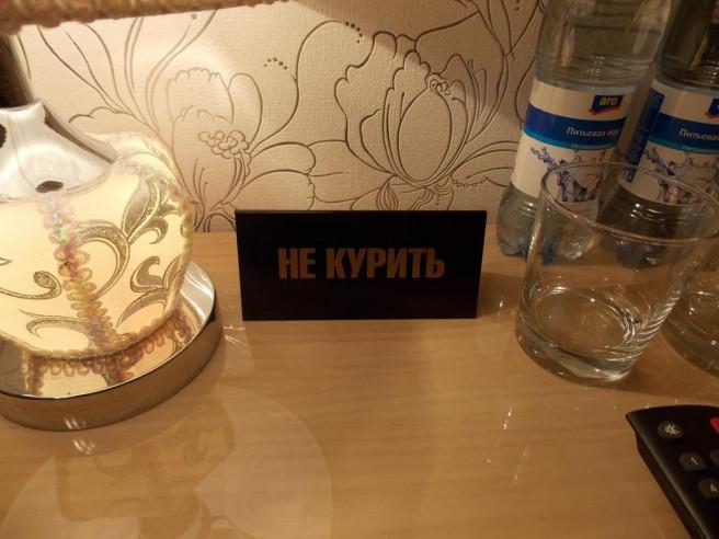 Pogostite.ru - ТРОЙКА (Troyka) - Домашний Уют #24