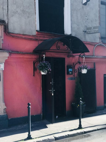 Pogostite.ru - Baltic | Балтик | Baltic boutique hotel - Отличные Завтраки #1