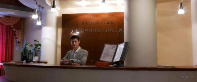 Pogostite.ru - Арктика б. САВАЛАН отель (г. Тюмень) #2
