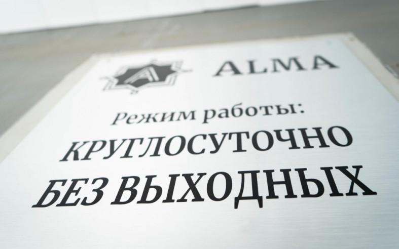 Pogostite.ru - Алмаотель (Almahotel) Домодедово - Отличное расположение #8