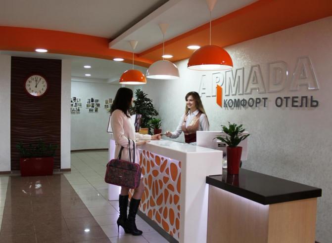 Pogostite.ru - АРМАДА КОМФОРТ Отель | г. Оренбург | Север, Шарлыкское шоссе #11