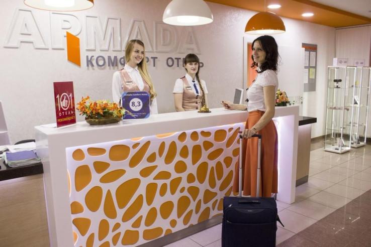 Pogostite.ru - АРМАДА КОМФОРТ Отель | г. Оренбург | Север, Шарлыкское шоссе #12