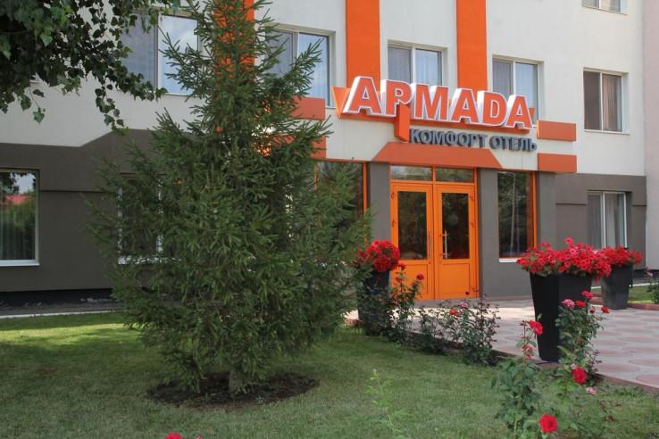 Pogostite.ru - АРМАДА КОМФОРТ Отель | г. Оренбург | Север, Шарлыкское шоссе #2
