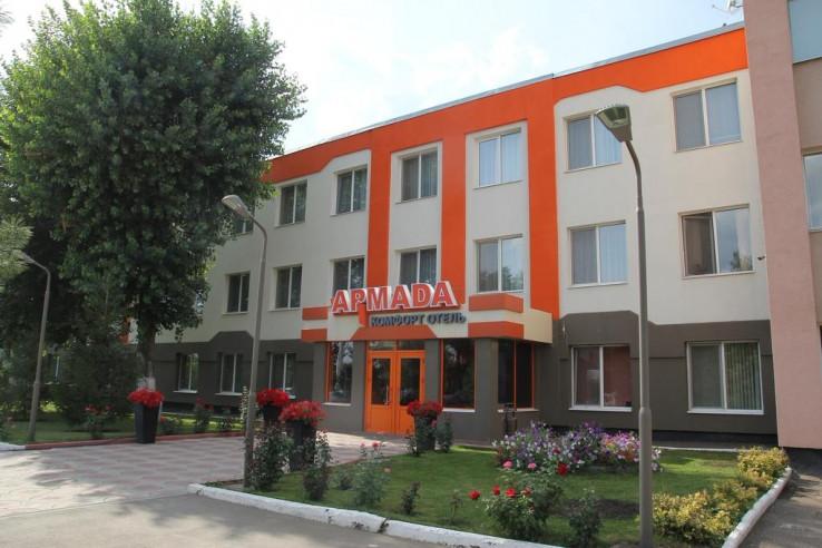 Pogostite.ru - АРМАДА КОМФОРТ Отель | г. Оренбург | Север, Шарлыкское шоссе #33