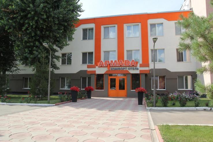 Pogostite.ru - АРМАДА КОМФОРТ Отель | г. Оренбург | Север, Шарлыкское шоссе #4
