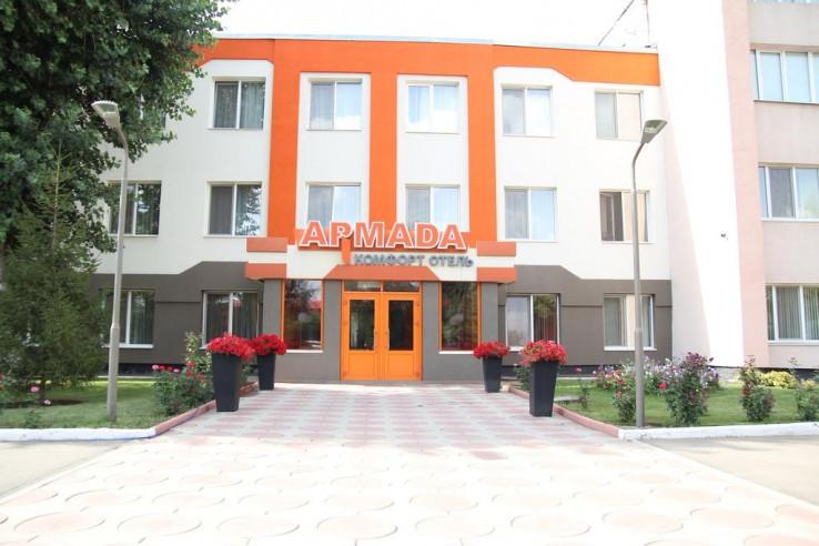 Pogostite.ru - АРМАДА КОМФОРТ Отель | г. Оренбург | Север, Шарлыкское шоссе #14