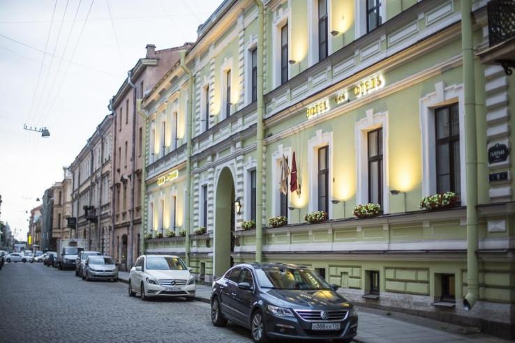 Pogostite.ru - Резиденция Дашковой #1