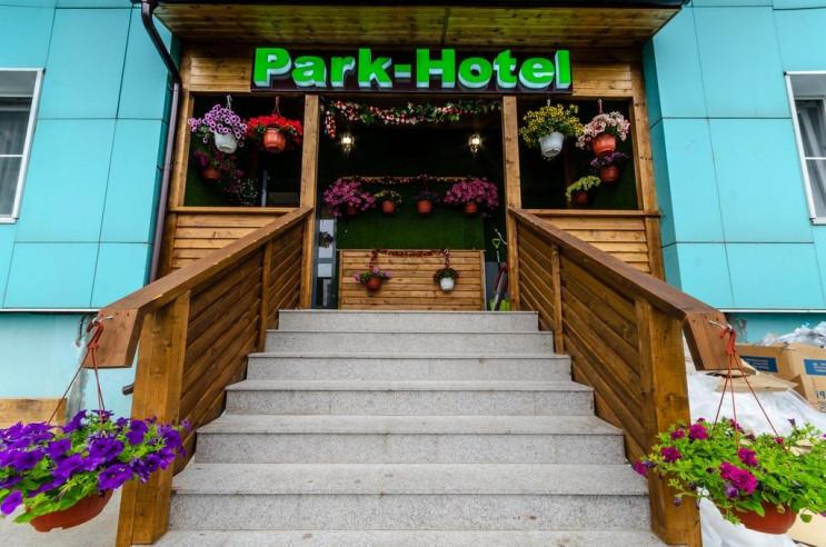 Pogostite.ru - Парк Отель Красногорск (Park-Hotel) - Стильные Номера #2