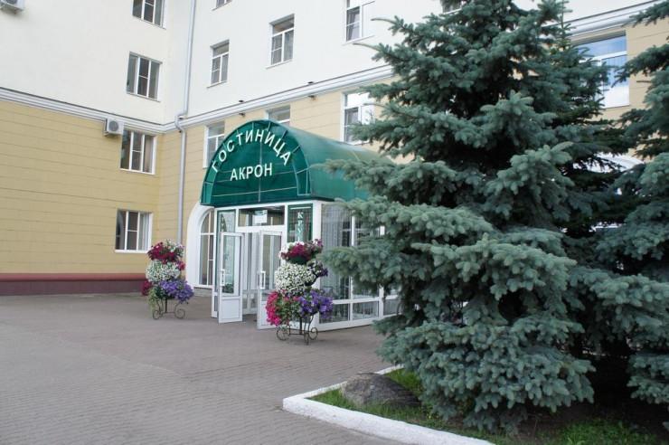Pogostite.ru - Акрон - Отличное Расположение #2