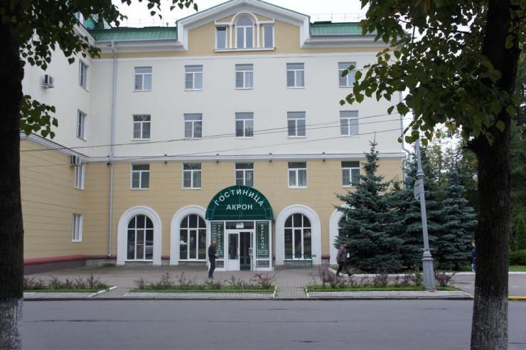 Pogostite.ru - Акрон - Отличное Расположение #1