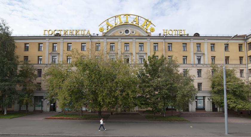Pogostite.ru - АЛТАЙ (метро Владыкина, ВДНХ, возле ВВЦ) #1