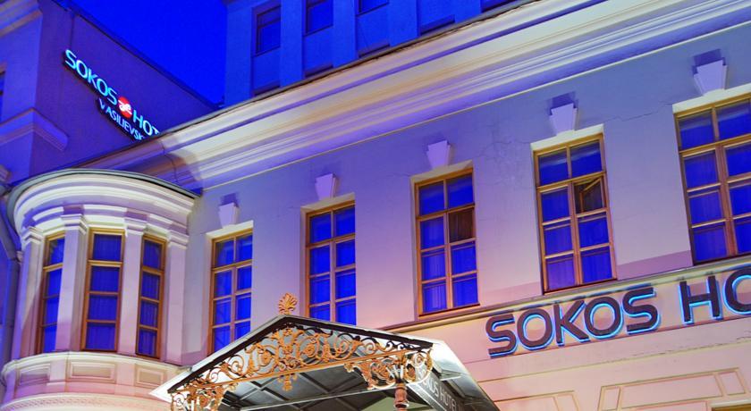 Pogostite.ru - СОЛО СОКОС ОТЕЛЬ ВАСИЛЬЕВСКИЙ - Solo Sokos Hotel Vasilievsky (м. Василеостровская) #2