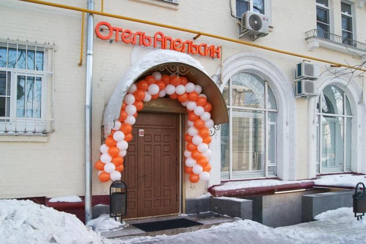 Pogostite.ru - Апельсин на Дубровке - Семейные Номера #1