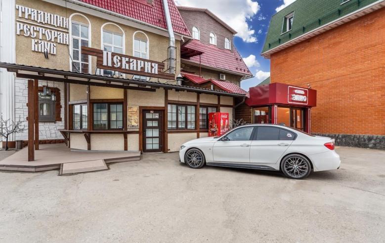 Pogostite.ru - Элио - Уютное Место Для Отдыха #2