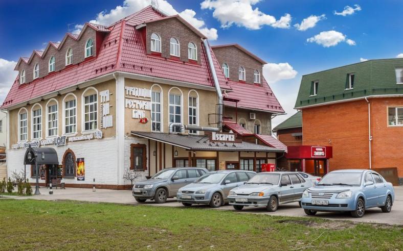 Pogostite.ru - Элио - Уютное Место Для Отдыха #1