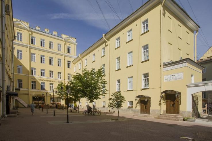 Pogostite.ru - Grand Catherine Palace Hotel (Гранд Катерина Палас Отель) - Отличное Расположение #2