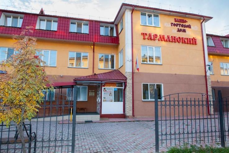 Pogostite.ru - Тарманский (Термальные Источники) - Отличное Расположение #2